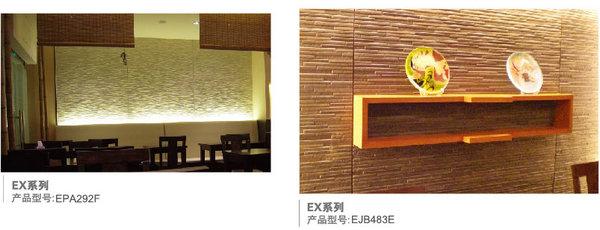 挂墙装饰板 (22)