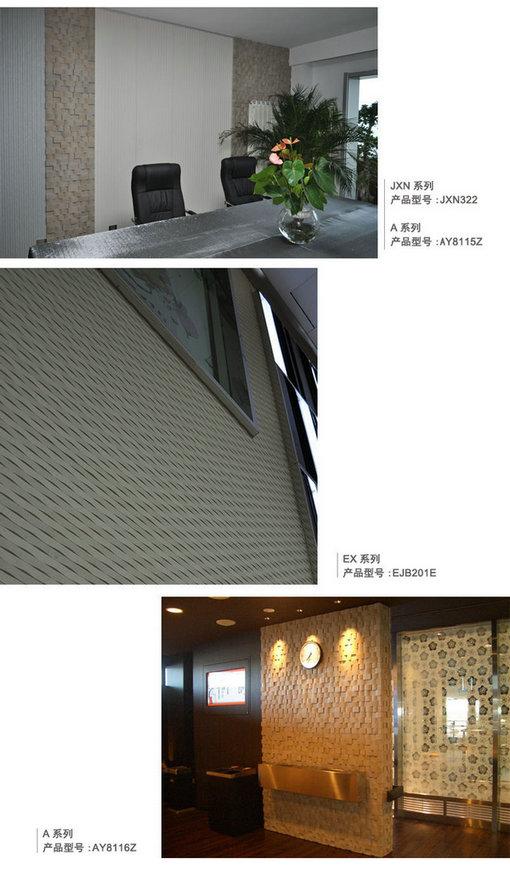 挂墙装饰板 (23)