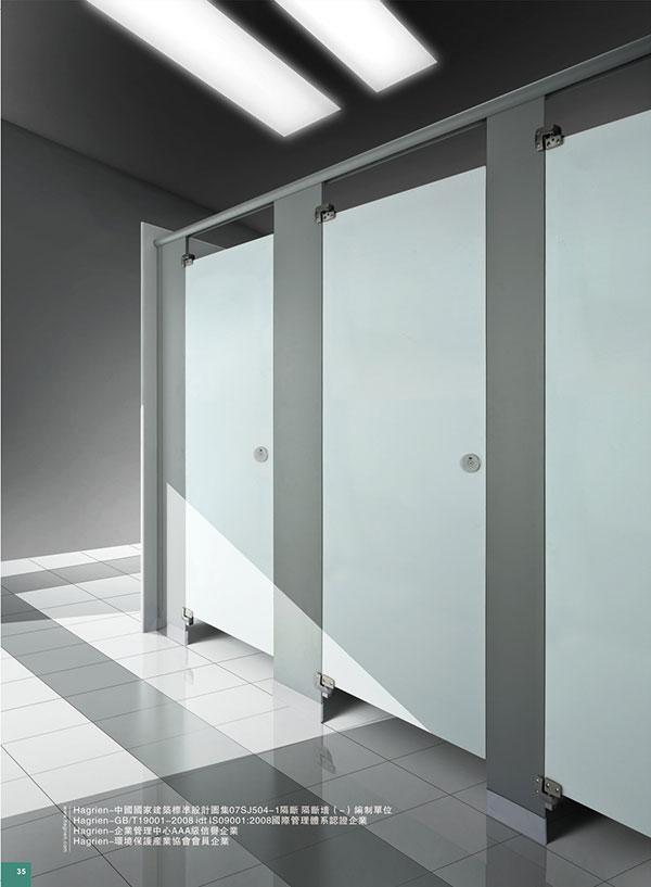 金属卫生间隔断(4)
